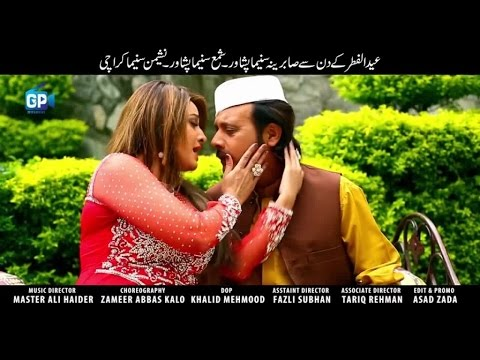 Haider of love movie download mp4