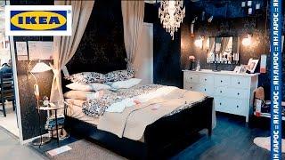 ЗАКУПАЕМСЯ В ИКЕА. IKEA FOR LIFE(Начали делать ремонт. Вынесли и выкинули всю старую мебель, и пришло время затариваться новой. Времени и..., 2016-09-15T18:04:29.000Z)