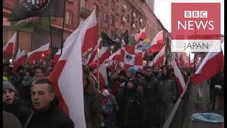 ポーランドで国家主義者のデモ 独立記念日に合わせ