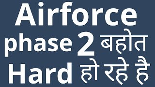 Airforce group X and Y phase 2 review intake 2/2020 |