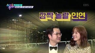 해피투게더4 Happy together Season 4  - 한지민 친언니 결혼식 사회 봐 준 지상렬.20181011