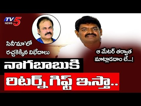 Sivaji Raja Sensational Comments On Naga Babu | MAA Elections 2019 | TV5News