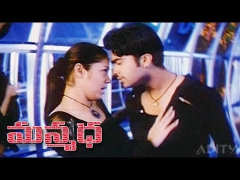 Manmadha Movie - Manmadha Full Video Song - Simbu ,Jyothika