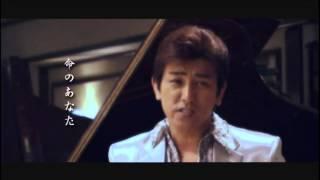 一条聖矢 2005.02.23発売 命のあなた 作詞:麻こよみ/作曲:朝月廣臣.