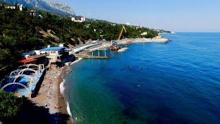 Симеиз 31 Мая 2020 Крым Набережная Пляжи Фрегат Коралл Башмак Проспект