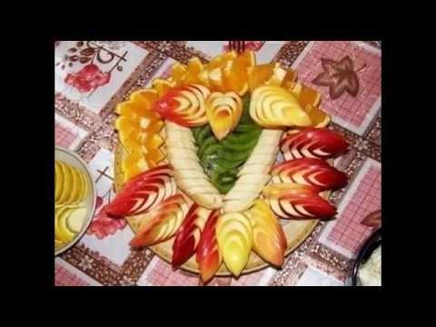 Фруктовая нарезка. Как красиво оформить фруктовую нарезку. Фото