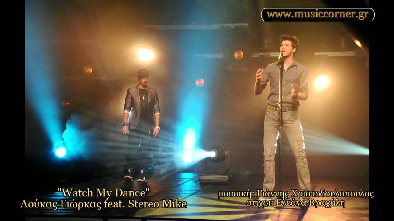 """Λούκας Γιώρκας & Stereo Mike - """"Watch My Dance"""" - Eurovision 2011 / Greek Final - HD"""
