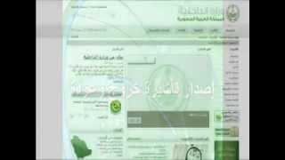 إصدار تأشيرة خروج وعودة..خروج نهائي بسهوله ع الانترنت