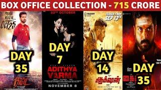 Box Office Collection Of Bigil,Adithya Varma,Action & Kaithi | Bigil Collection,Action Collection