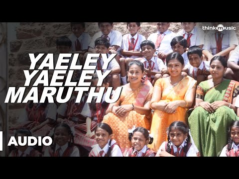 Yaeley Yaeley Maruthu Official Full Song - Pandiyanaadu