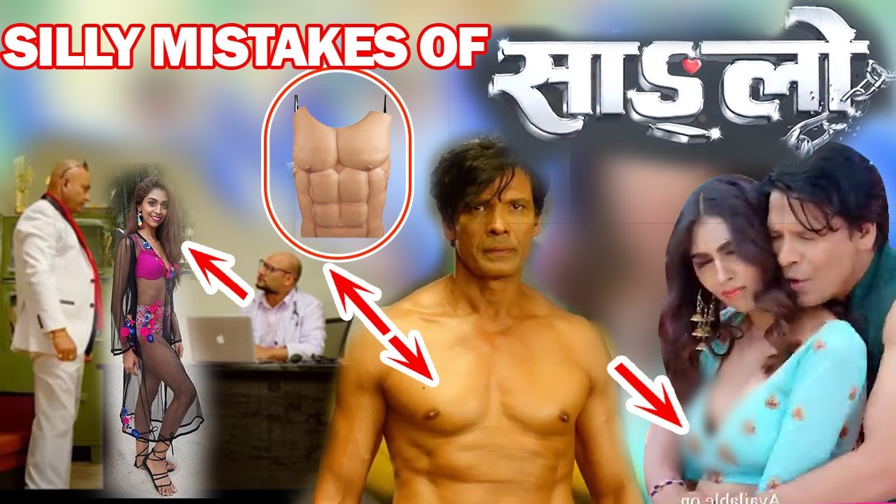 101 Silly Mistakes Of SANGLO By Kalidas | Sanglo New Nepali Action Movie | Biraj Bhatta, Nikita