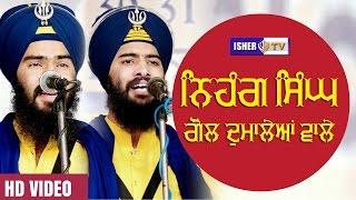 ਨਿਹੰਗ ਸਿੰਘ ਗੋਲ ਦੁਮਾਲੇਆਂ ਵਾਲੇ | Nihang Singh...| Kavisher I Bhai Mehal Singh Ji I Chandigarh Wale