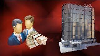 Державна будівельна афера на сотні мільйонів гривень