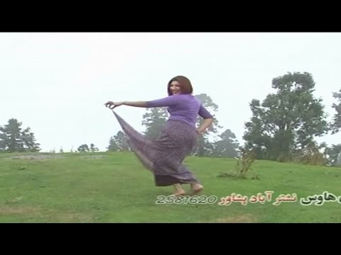 Seemi Khan Nono - Meena Or De Zargiya - Pashto Movie Songs And Dance thumbnail
