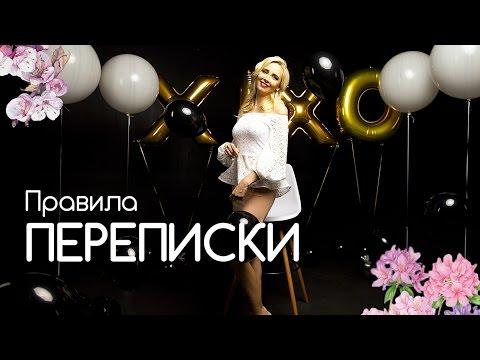не пропустите интернет знакомства в г подольске на love podolsk online ru