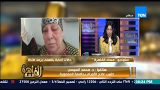 مساء القاهرة - طبيب علاج الاورام بجامعة المنصورة : هذه المادة محظورة بالحقن بالعين !
