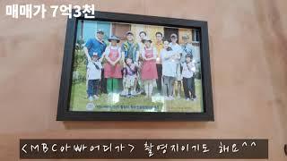 청주전원주택매매/펜션/요양원부지/가족별장/귀농