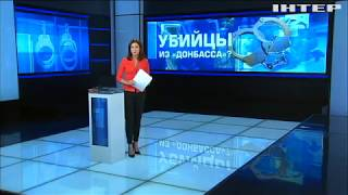 В Донецкой области бойцы батальона
