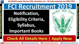 FCI Recruitment 2019 | FCI Syllabus | Books | FCI Jobs 2019 | Check All Details Here |