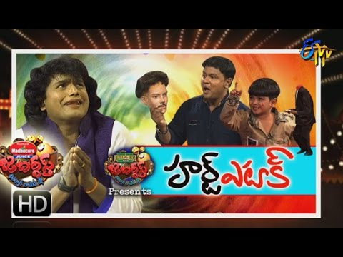 Jabardasth | 22nd December 2016| Full Episode | ETV Telugu