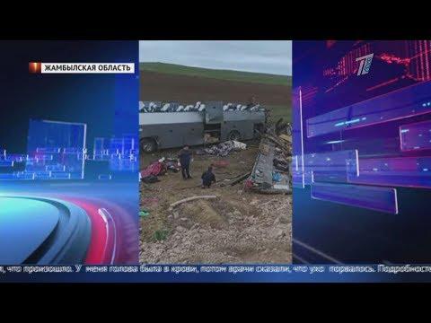 Видео ГИБДД-ДПС.РФ: Смертельный рейс. В результате ДТП с участием автобуса погибли 11 человек 1