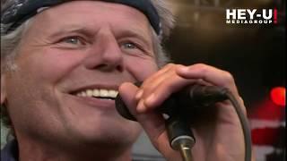 Georg Danzer - I bin a Kniera [Donauinselfest 2005]