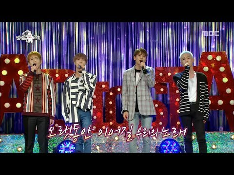[RADIO STAR] 라디오스타 - SHINee  sung '재연(An Encore)' 20180530 Mp3
