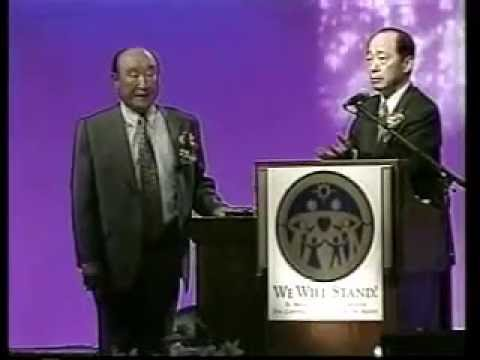 We will Stand. Rev. Sun Myung Moon.