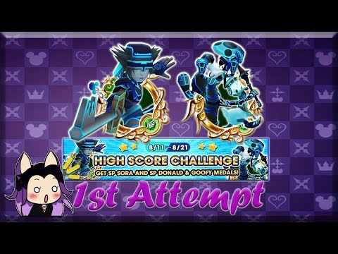 KHux: Tron HSC 1st Try ~ All the rewards!