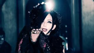 矢島舞依 『LUNATIC ISOLATION』 MV(Full Ver.)