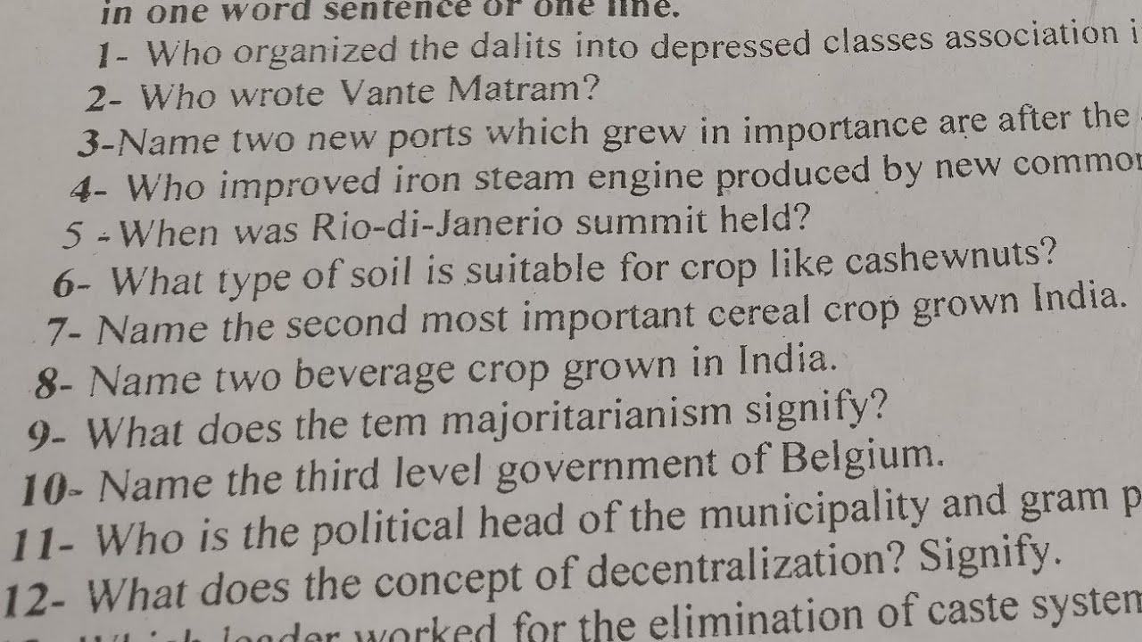 Essay on social class