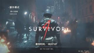 Resident Evil 2 Remake - Hunk Speedrun - 07:07 By China Bilibili-大老鸡