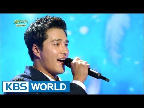 Min Woohyuk - Blue Wings | 민우혁 - 푸른날개 [Immortal Songs 2 / 2017.04.08]