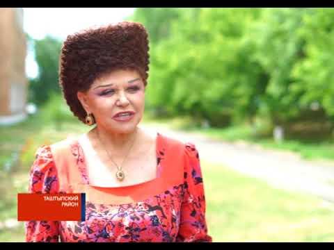 """Сенатор Валентина Петренко поблагодарила """"Лигу хакасских женщин"""""""