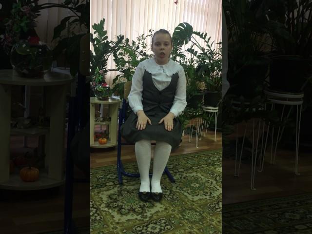 Изображение предпросмотра прочтения – АннаБерсенёва читает произведение «Листья (Пусть сосны иели…)» Ф.И.Тютчева