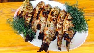 Рыба на Мангале КАРАСИ на Решетке