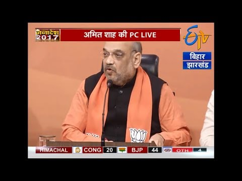 Exclusive | Amit Shah's Press Conference After Gujarat Election Results