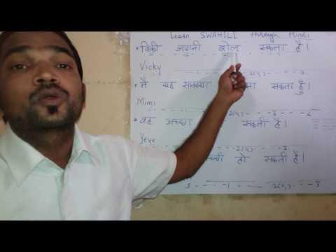 Learn Swahili language through Hindi.