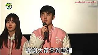 EXO好感情 世勛扮fans送花 D O 嚇呆咗