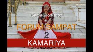 Kamariya | 2018 | mitron | Forum sampat | jackky bhagnani | Kritika kamra | darshan raval
