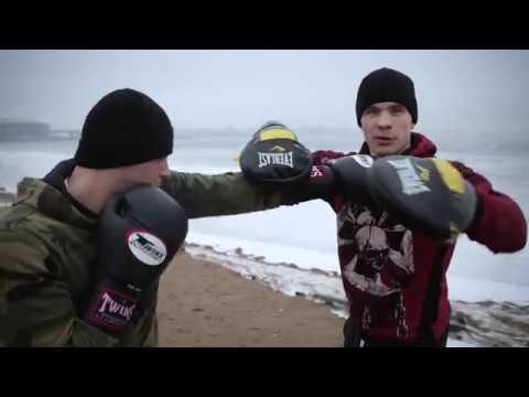 Тренировка Бокс Уличный бокс на улице СПб