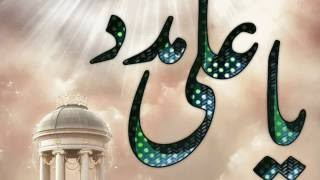 Ali mere aqaa - Dawoodi Bohra Marsiya