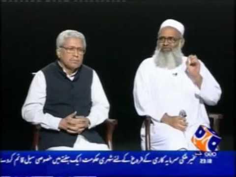 [1/2] Mutual Relationship of Universe and Mankind |  Javed Ahmad Ghamidi & Parvez Hoodbai