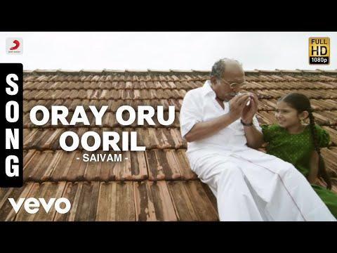 Saivam - Oray Oru Ooril Song   G.V. Prakash Kumar
