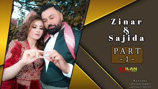 Zinar & Sajida Part 1 - Khalid Karsafi & Farhad Baadri - Henna Abend in Hildesheim by Dilan Video