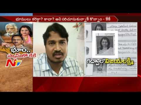 Sub Registrar Madhusudan Rao about K Keshava Rao's Daughter Land Issue || Telangana || NTV