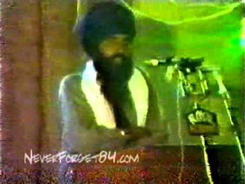 Sant Jarnail Singh Speech 4