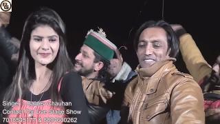 Nacho Gao | Baldev Chauhan | Latest Himachali Pahari Song 2017 | PahariGaana Records