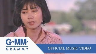 หันหน้าเข้าวัด - จินตหรา พูนลาภ【OFFICIAL MV】