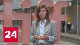 """Смотреть видео """"Дылду"""" покажут на фестивале в Торонто - Россия 24 онлайн"""